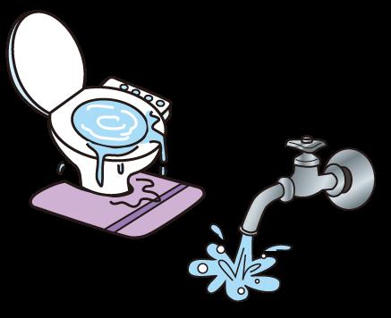 水道のトラブルイメージ